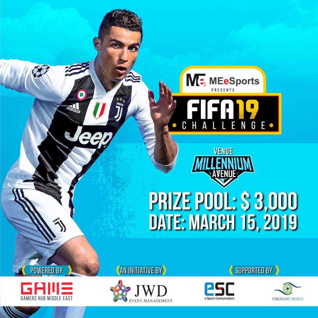MEeSPORTS FIFA19 in Dubai #0 開催決定!